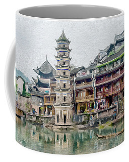 Fenghuang Collection - 1 Coffee Mug