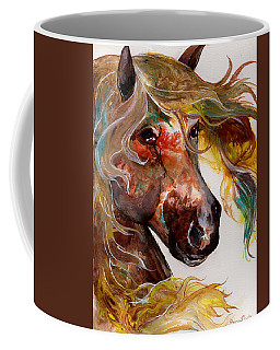 Fire Agate Coffee Mug