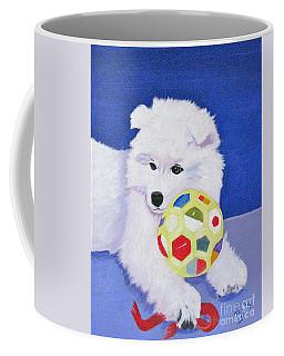 Fluffy's Portrait Coffee Mug