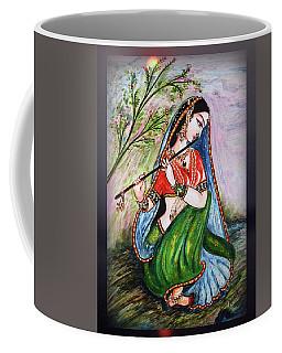 Flute Playing In - Krishna Devotion  Coffee Mug