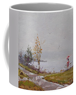 Fog And Rain At Gratwick Waterfront Park Coffee Mug