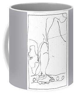 For B Story 4 7 Coffee Mug