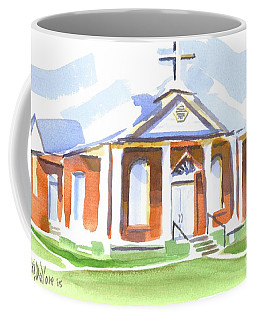 Coffee Mug featuring the painting Fort Hill Methodist Church by Kip DeVore