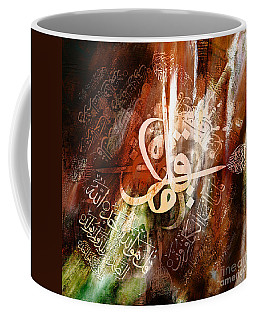 four Qul Coffee Mug