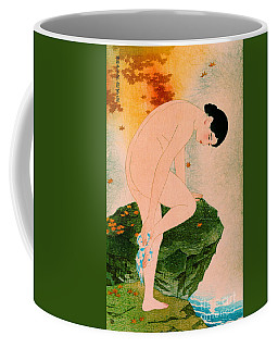 Fragrant Bath 1930 Coffee Mug