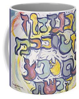 Funnzie Letters Coffee Mug