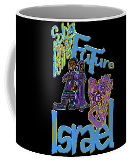 Future Israel Coffee Mug