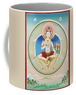 Garab Dorje Coffee Mug