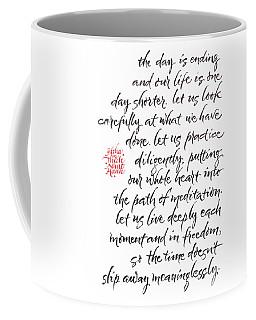 Gatha Four Coffee Mug