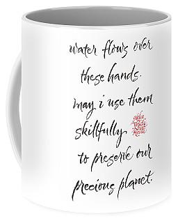 Gatha Seven Coffee Mug