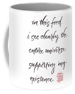 Gatha Three Coffee Mug