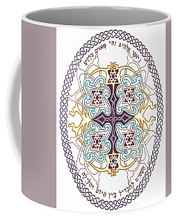 Coffee Mug featuring the painting Genesis 1 14 by Hidden Mountain