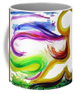 Gimel - Breathe Coffee Mug