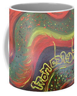Give Thanks To The Lord  Coffee Mug