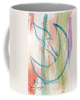 Gliding Ayin Coffee Mug