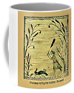 Glooscap Kills The Wolf Coffee Mug