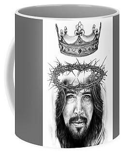 Glory To The King Coffee Mug