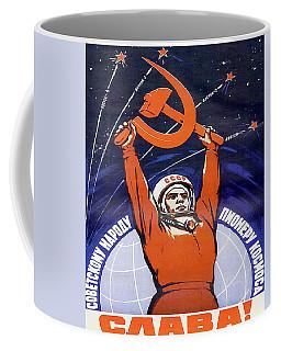 Glory To The Pioneers Of Communism Coffee Mug
