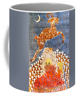 Goat Leaping Over Wood Elf Coffee Mug