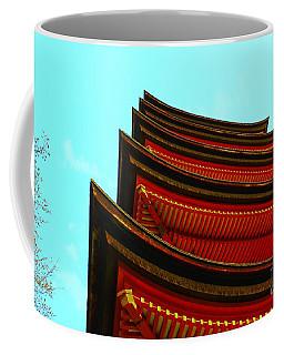 Gojunoto Coffee Mug