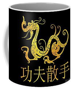 Gold Copper Dragon Kung Fu San Soo On Black Coffee Mug