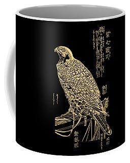 Golden Japanese Peregrine Falcon On Black Canvas  Coffee Mug