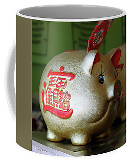 Good Luck Pig Coffee Mug by Suhas Tavkar