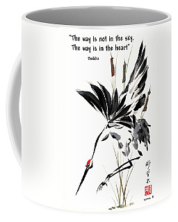 Coffee Mug featuring the painting Grace Of Descent With Buddha Quote I by Bill Searle