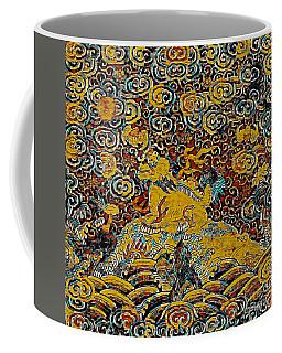 Guardian Of The Temple Coffee Mug