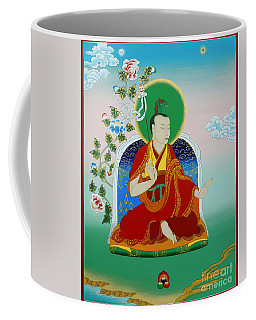 Gyalwa Choyang Coffee Mug