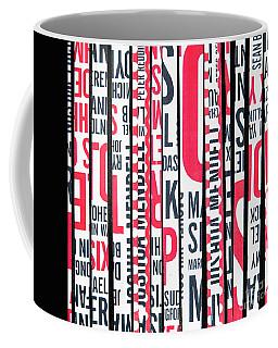 Haiku In Red And Black Coffee Mug by Elena Nosyreva