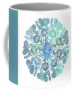 Hamsa Mandala 1- Art By Linda Woods Coffee Mug