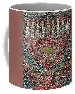 Hanuka Prayer Coffee Mug