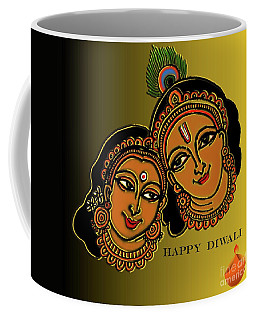 Happy Diwali Coffee Mug by Latha Gokuldas Panicker