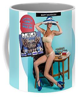 Happy Hanukkah 4 Coffee Mug by Lisa Piper