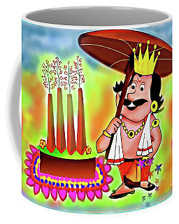 Happy Onam Coffee Mug