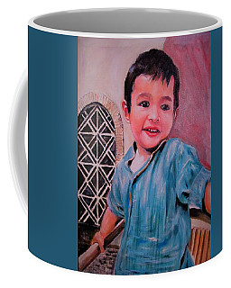 Harmain Coffee Mug