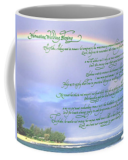 Hawaiian Language Wedding Blessing Coffee Mug