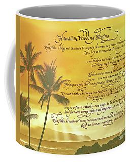 Hawaiian Wedding Blessing-sunset Coffee Mug