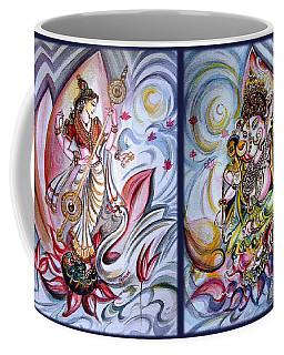 Healing Art - Musical Ganesha And Saraswati Coffee Mug