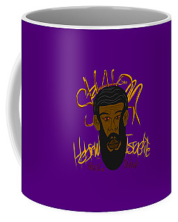 Hebrew Shalom 1 Coffee Mug
