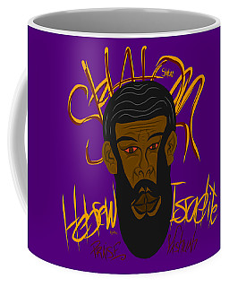 Hebrew Shalom 1 Coffee Mug