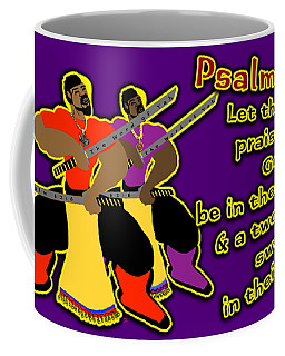 Hebrew Soldier Brothahood Pt1 Coffee Mug