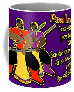 Hebrew Soldier Brothahood Pt1 Coffee Mug