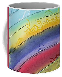 Hidden Angels  Malacheem Nehaleem Coffee Mug