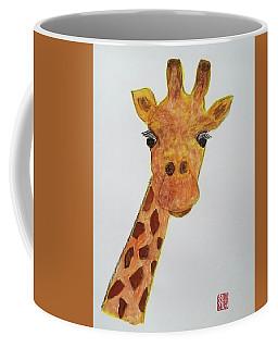 Higher Perspective Coffee Mug