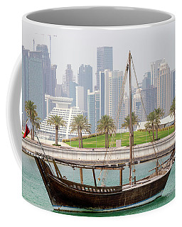 Historic Dhow And Towers Coffee Mug