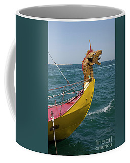 Historical Yacht Coffee Mug by Irina Afonskaya