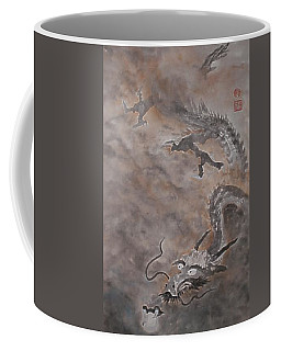 Hitofuki The Dragon Coffee Mug