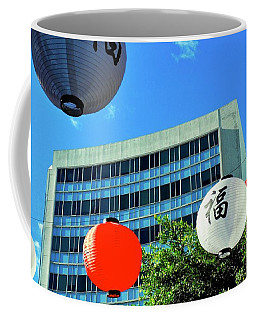Holiday Decorations In Little Tokyo Coffee Mug